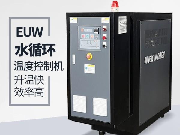水循环温度控制机有哪些规格及优势