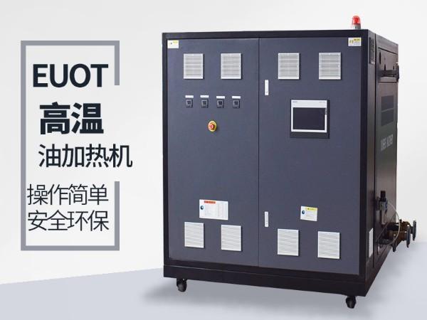 油循环温度控制器如何控制温度