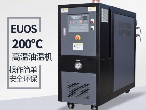 油循环温度控制机耗能吗