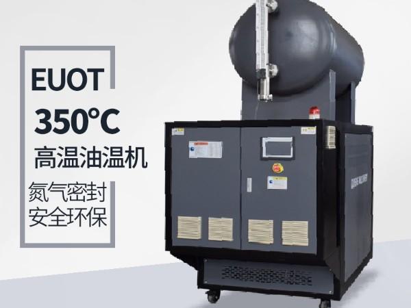 油循环温度控制机报警