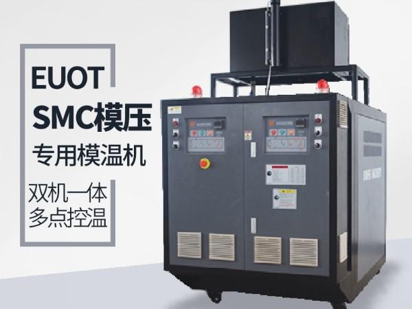 模具温度控制机是什么
