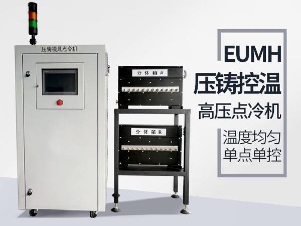 压铸模温机的选型标准
