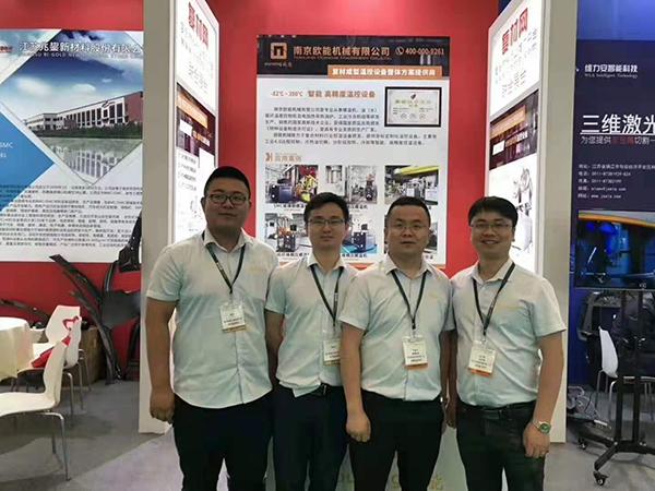 碳纤维复合材料成型控温提供商