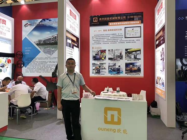 上海汽车轻量化展会