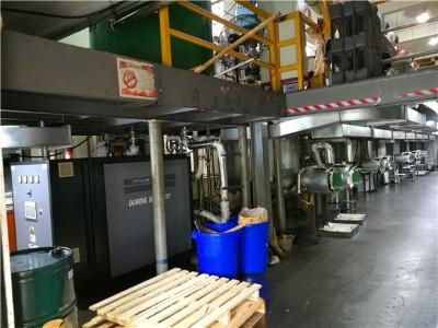 化工反应釜温控设备双重操作模式,「欧能机械」助您更环保更安全