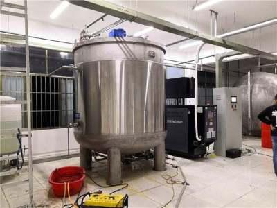 反应釜模具温度控制机「欧能机械」匠心制造