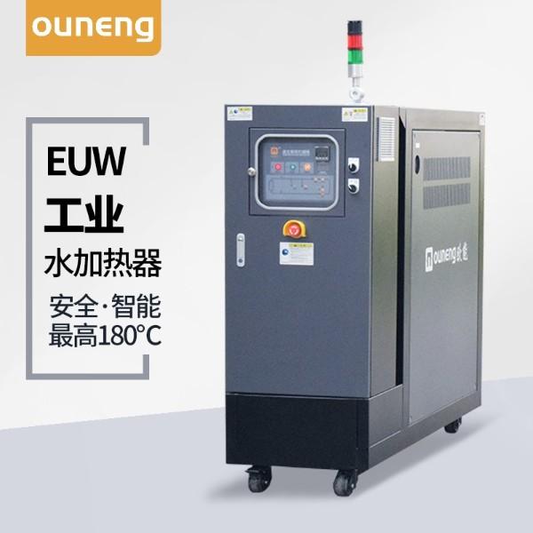 工业水加热器