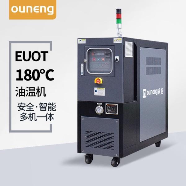 180℃油温机