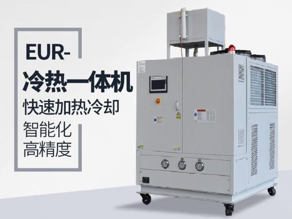 冷热一体机导热油积碳