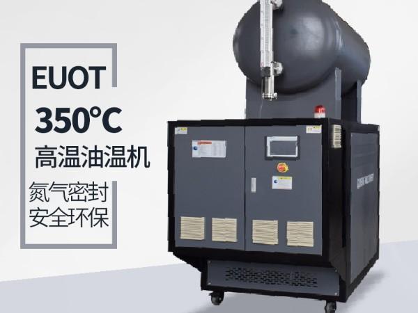 油温机的油箱发烫怎么办
