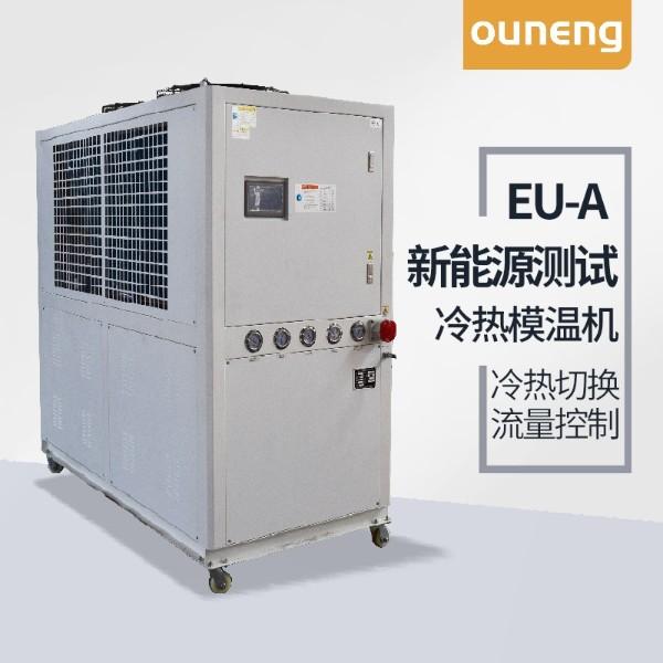 新能源测试模温机