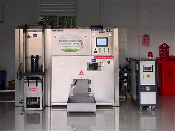 垃圾资源化温度控制,厌氧发酵系统温度控制