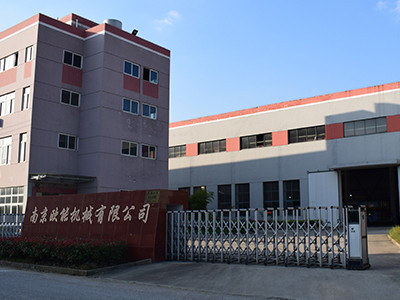 压铸模温机厂家欧能机械邀您关注第14届中国(上海)国际压铸展览会