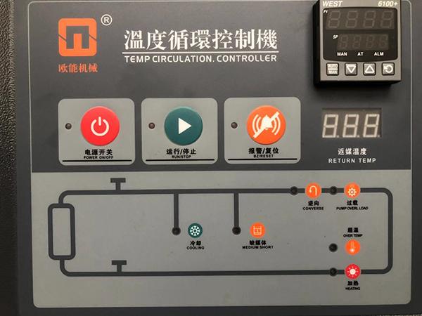 模温机过载如何处理?
