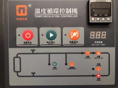 模温机过载如何处理?「欧能机械」教您解决方法