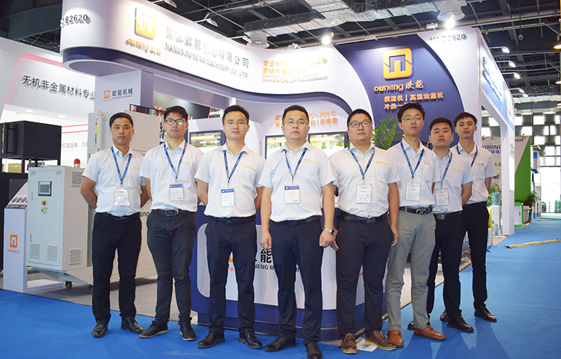 CCE2020上海复材展回顾