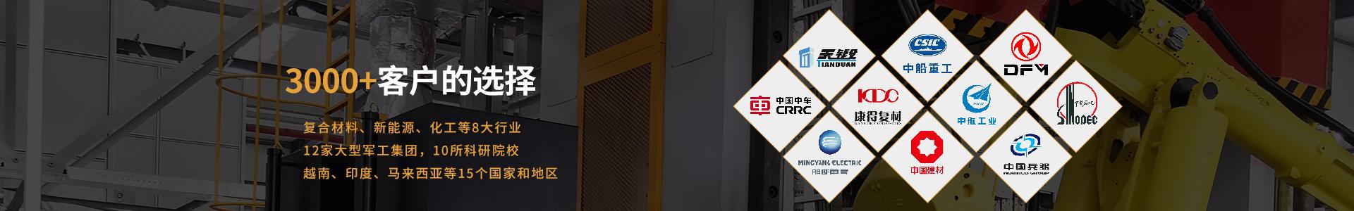 复合材料 锂电池 反应釜等8大行业模温机定制