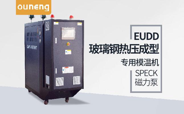 复合材料油温机