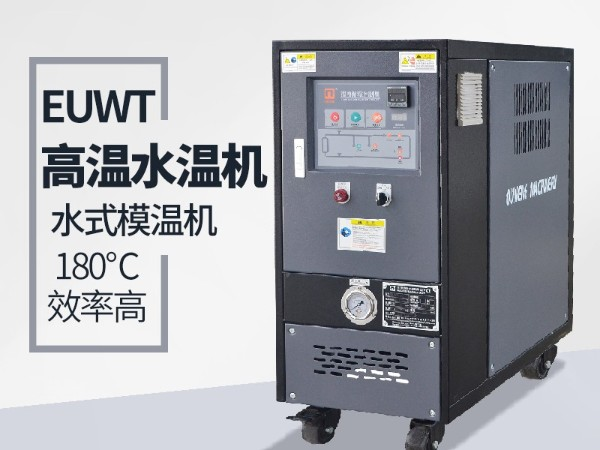冷饮机多少钱一台_高温水温机多少钱一台?水温机的市场价格