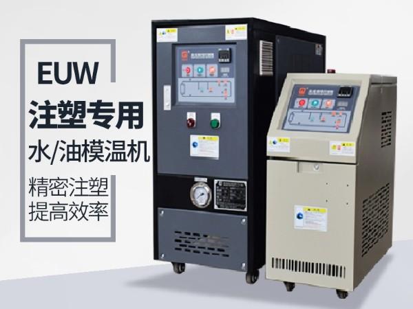 注塑模温机选型标准