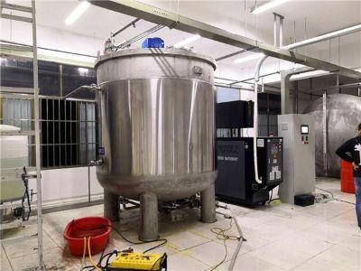 反应釜控温的3种方式「欧能机械」
