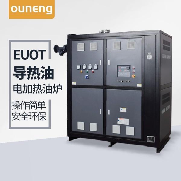 电加热油炉设备