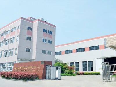 欧能机械:南京工厂